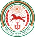Coat of Arms of Argayash rayon (Chelyabinsk oblast) (1999).png