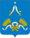 Coat of Arms of Arsenievsky rayon (Tula oblast).png
