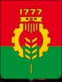 Coat of Arms of Georgievsk (Stavropol krai) (1970).png