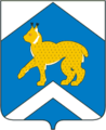 Coat of Arms of Isetsky rayon (Tyumen oblast).png