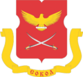 Coat of Arms of Sokol (municipality in Moscow).png