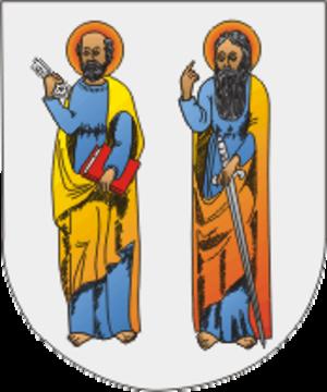 Uzda - Image: Coat of Arms of Uzda, Belarus