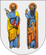 Coat of Arms of Uzda, Belarus.png