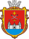 Coat of arms of Khotyn.png