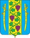 Coat of arms of Vyshestebliyevskaya.png
