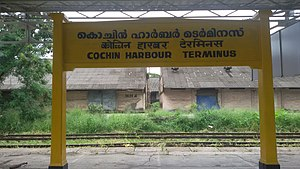 Cochin Harbour Terminus railway station - The  three language sign board