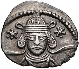 Coin of Vonones II, minted at Hamadan.jpg