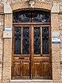 Colegio San Nicolás de Bari-Teruel - P9126552.jpg