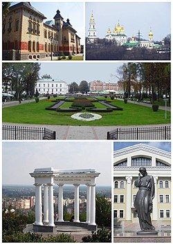 Top left: Poltava City Hall in Kruhla Square, Top right: Poltava Uspenskiy Cathedral, 2nd left: Galushka Monument in Soborny Square, 2nd right: White Rotunda in Sobornaya Square, 3rd left: Glory Park and Memorial of Sodier of Glory, 3rd right: A shopping center in downtown Poltava, Bottom left: Gogal Theater, Bottom right: Butovsky Vorskla Stadium