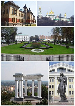 Poltava collage