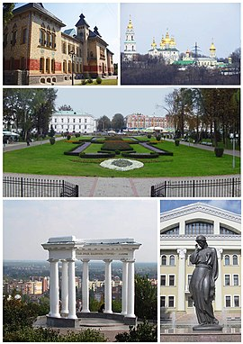 Collage of Poltava.jpg