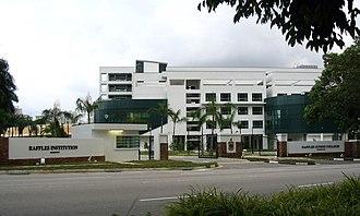 Raffles Junior College - Image: Common Driveway by RI and RJC at Bishan Campus