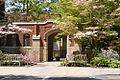 Concordia College Campus Entrance.jpg