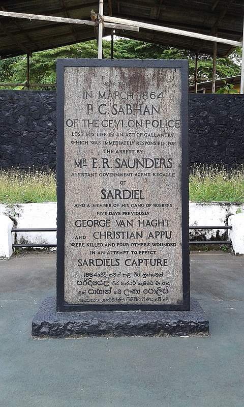 Constable Sabhan Memorial Mawanella.