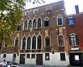 Consulate of Switzerland in Venice.jpg