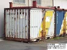 Container =【 12ft 】 DM-4082 【 Marine container only for Japan Domestic 】.jpg