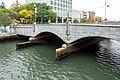 Crawford Street Bridge, Providence RI.jpg