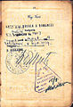 Crossing the border at Zalishchyky into Romania on 15 September 1939, 2 days before the Soviet invasion from the east - passport.jpg