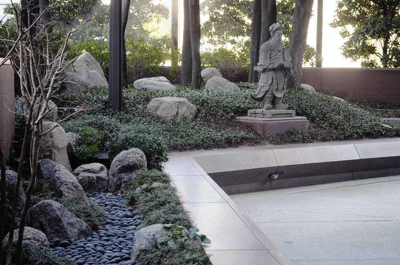File Crow Asian Sculpture Garden Jpg Wikimedia Commons