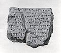 Cuneiform tablet- almanac for A.D. 31-32 MET ME86 11 354.jpg