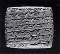 Cuneiform tablet- commercial note concerning caravan expenses MET ME66 245 13.jpg