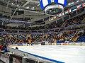 Cup of Russia 2010 - Megasport Arena (1).jpg
