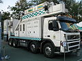 Customs&Excises Dept. Mobile X-Ray Vehicle Scanning System.JPG