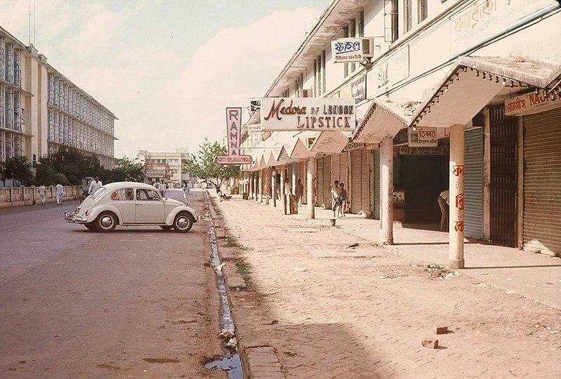 Dacca East Pakistan 1967.jpg
