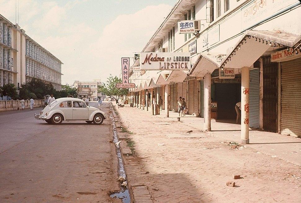Dacca East Pakistan 1967