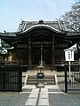 Daikokuten shrine tokyo.jpg