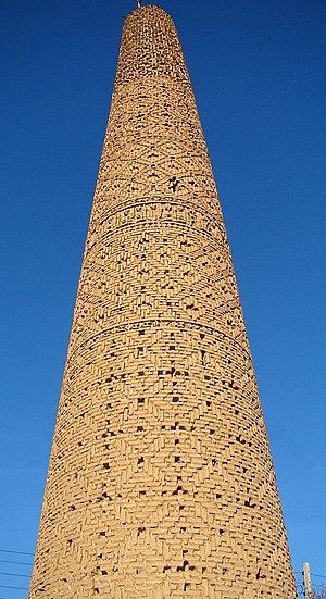 Tarikhaneh Temple