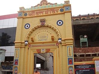 Dharwad - Dattatreya Temple