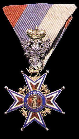 Order of Saint Peter of Cetinje - Order of St.Peter of Montenegro
