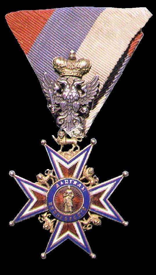 De Sint Petrus orde van Montenegro