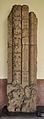 Decorative Door Jamb - Medieval Period - ACCN 00-R-1 - Government Museum - Mathura 2013-02-23 5028.JPG