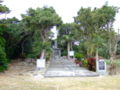 Deigo Monument in Okinawa (long shot).jpg