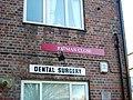 Dental Surgery - 1 Batman Close - geograph.org.uk - 680523.jpg