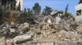 Destroyed Gaza house.PNG