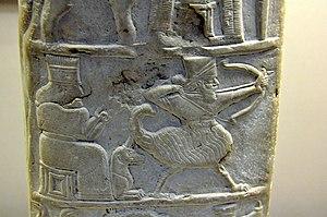 Detay, Ritti-Marduk'lu Kudurru, Sippar, Irak, MÖ 1125-1104.  British Museum.jpg