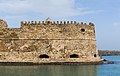 Detail venetian fortress harbour eastern part and dam Heraklion.jpg