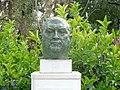 Detalle del monumento a Adriano del Valle.JPG