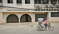 Dhaka stock exchange.jpg