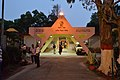 Digha Science Centre - New Digha - East Midnapore 2015-05-02 9535.JPG