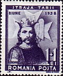 Dimitrie Stiubei - Straja tarii - Mircea cel Mare.jpg