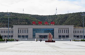 Dingxibei Railway Station (20171004150352).jpg