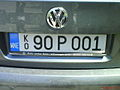 Diplomatic plate owned by a foreign press agency.jpg