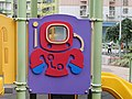 Diver sign in Playground.jpg