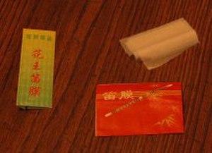Dizi (instrument) - Dizi bamboo membrane, or dimo
