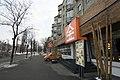 Dniprovs'kyi district, Kiev, Ukraine - panoramio (61).jpg