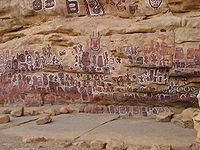 Dogon Circumsion Cave Painting.jpg